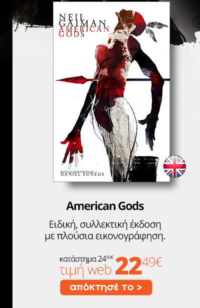 03_americangods