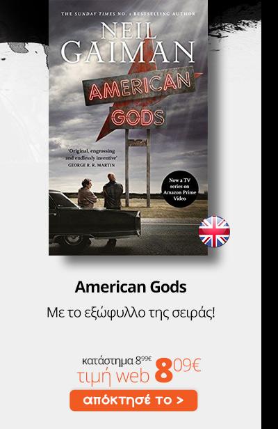 04_americangods