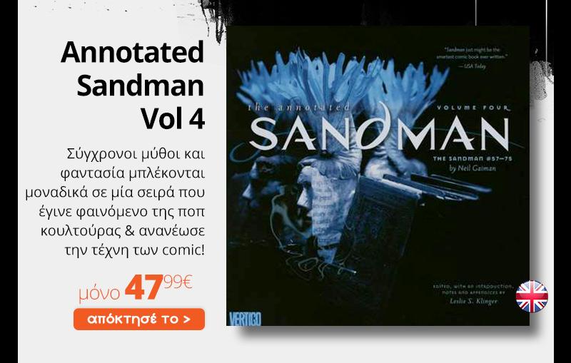 07_sandman