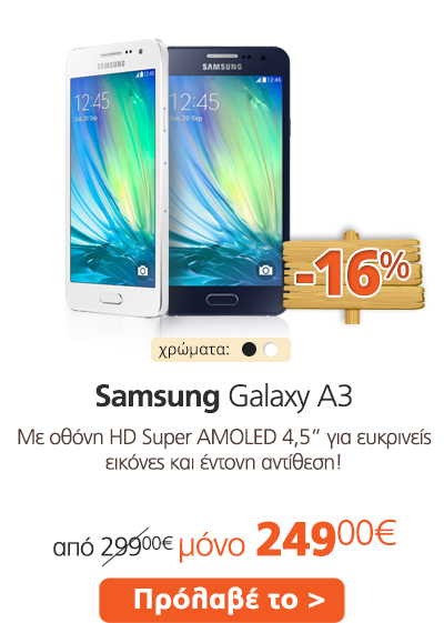 Summer-sales2015_05.jpg
