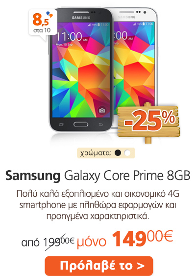 Summer-sales2015_06.jpg