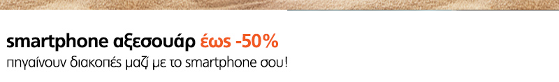 Summer-sales2015_10.jpg