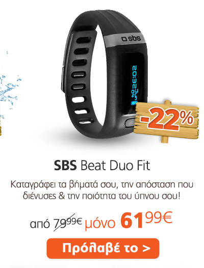 Summer-sales2015_12.jpg