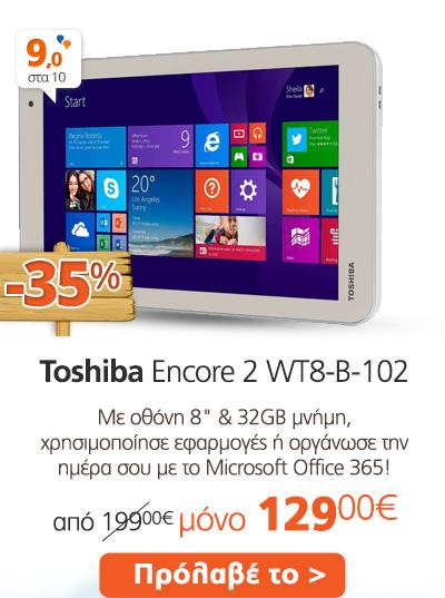 Summer-sales2015_16.jpg