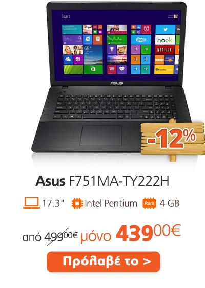 Summer-sales2015_28.jpg
