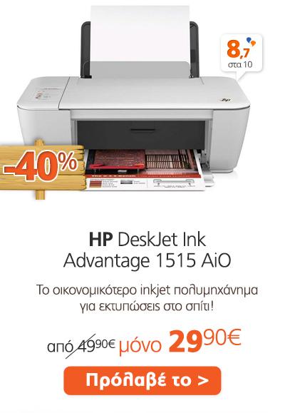 Summer-sales2015_31.jpg