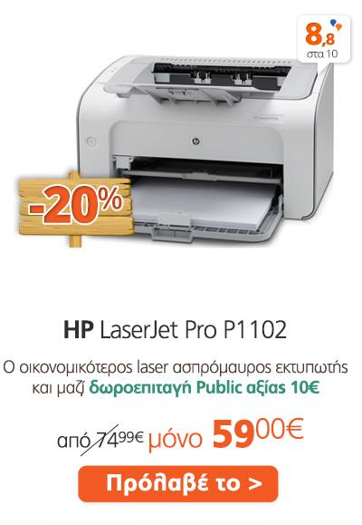 Summer-sales2015_32.jpg