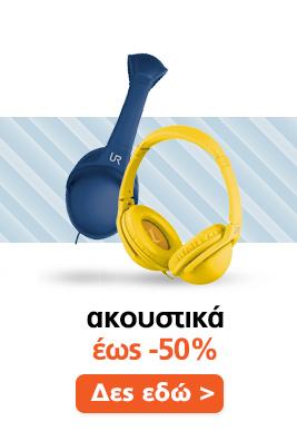 Summer-sales2015_37.jpg