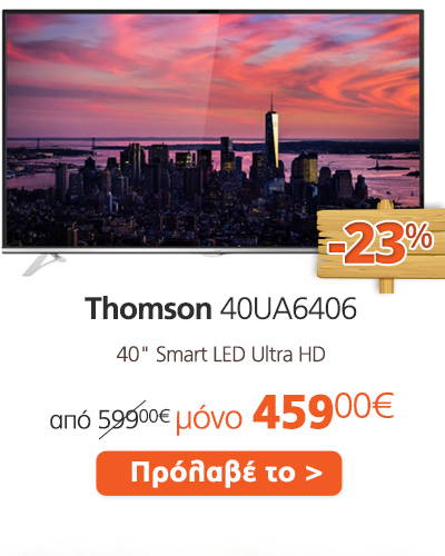 Summer-sales2015_41.jpg