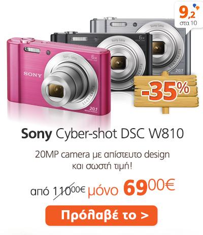 Summer-sales2015_45.jpg