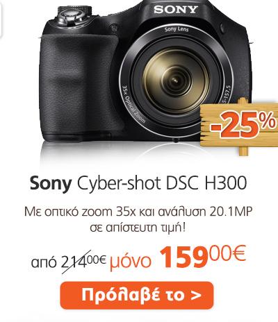Summer-sales2015_46.jpg