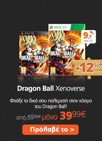 Summer-sales2015_54.jpg