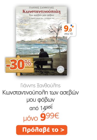 Summer-sales2015_63.jpg