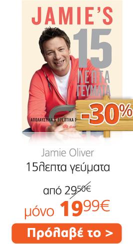 Summer-sales2015_69.jpg