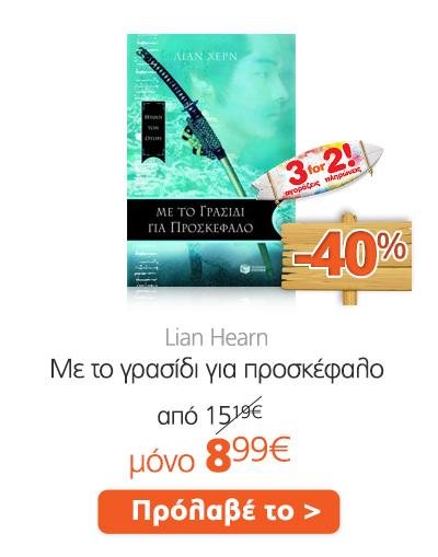 Summer-sales2015_73.jpg