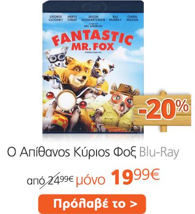 Summer-sales2015_79.jpg