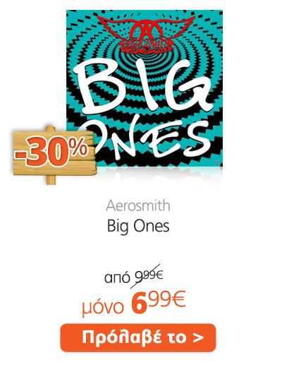 Summer-sales2015_83.jpg