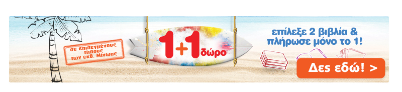 Summer-sales2015_91.jpg