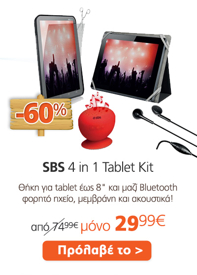 Summer-sales2015_23.jpg