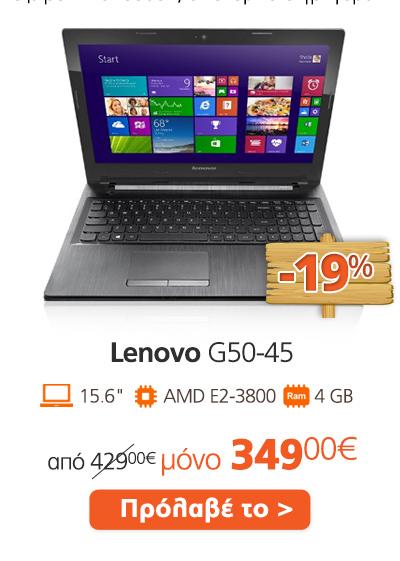 Summer-sales2015_27.jpg