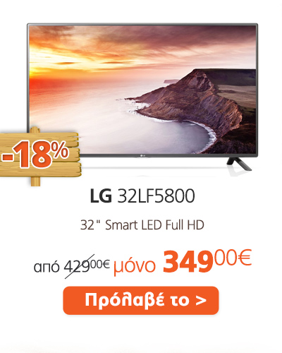 Summer-sales2015_40.jpg