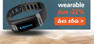 Summer-sales2015_50.jpg