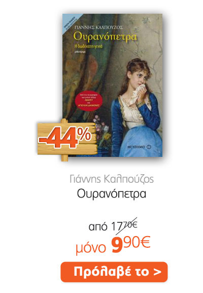 Summer-sales2015_62.jpg
