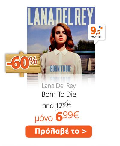 Summer-sales2015_85.jpg