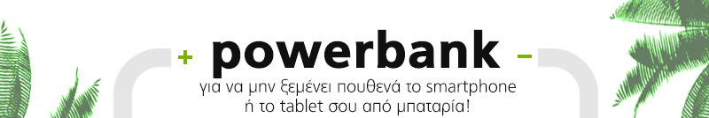 powerbanks2_03.jpg