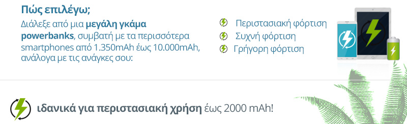 powerbanks2_06.jpg