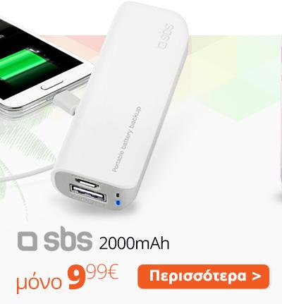 powerbanks2_07.jpg