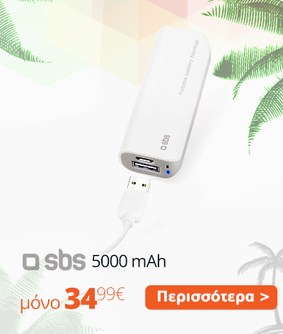 powerbanks2_19.jpg
