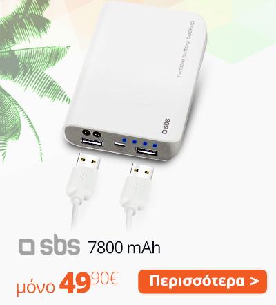 powerbanks2_21.jpg