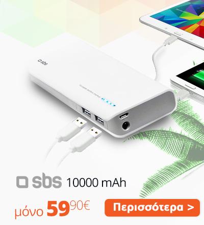 powerbanks2_22.jpg